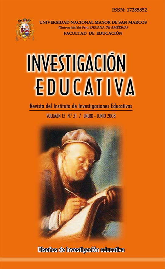 Ver Vol. 12 Núm. 21 (2008): Diseños de Investigación Educativa