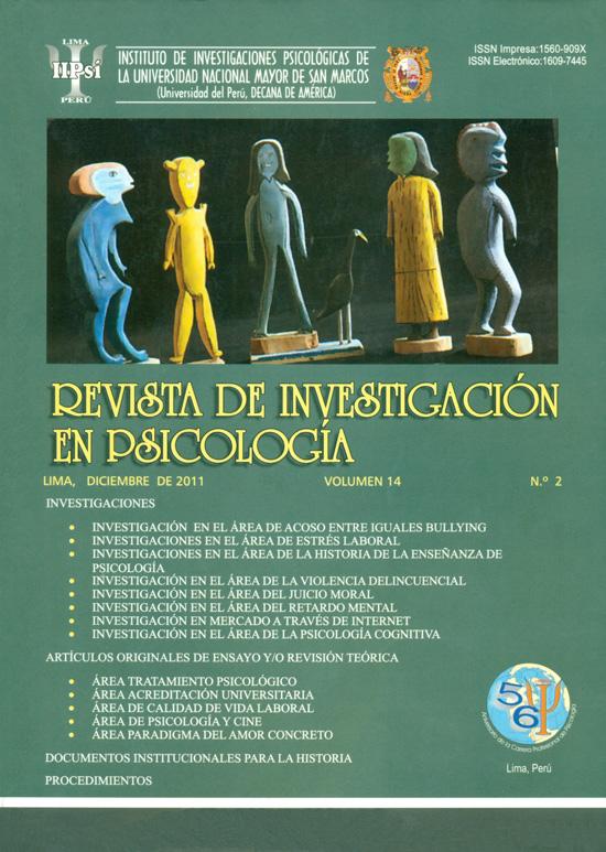 Ver Vol. 14 Núm. 2 (2011)