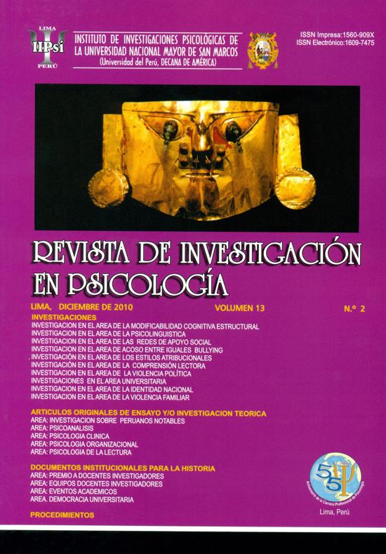 Ver Vol. 13 Núm. 2 (2010)