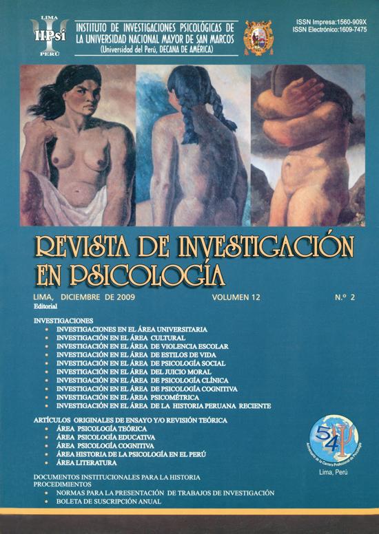 Ver Vol. 12 Núm. 2 (2009)
