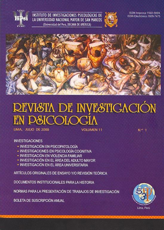 Ver Vol. 11 Núm. 1 (2008)