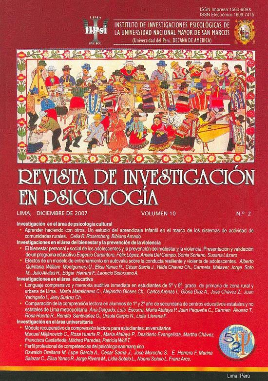 Ver Vol. 10 Núm. 2 (2007)