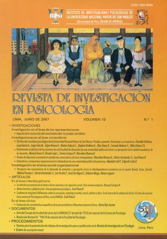 Ver Vol. 10 Núm. 1 (2007)