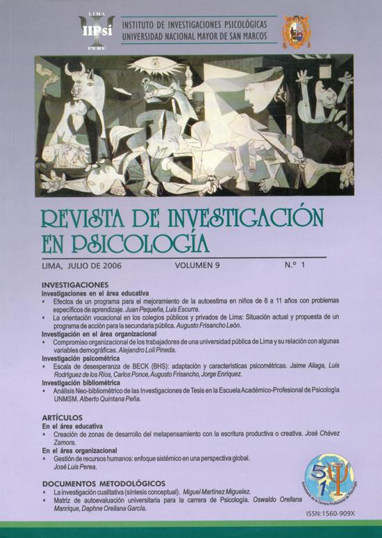 Ver Vol. 9 Núm. 1 (2006)
