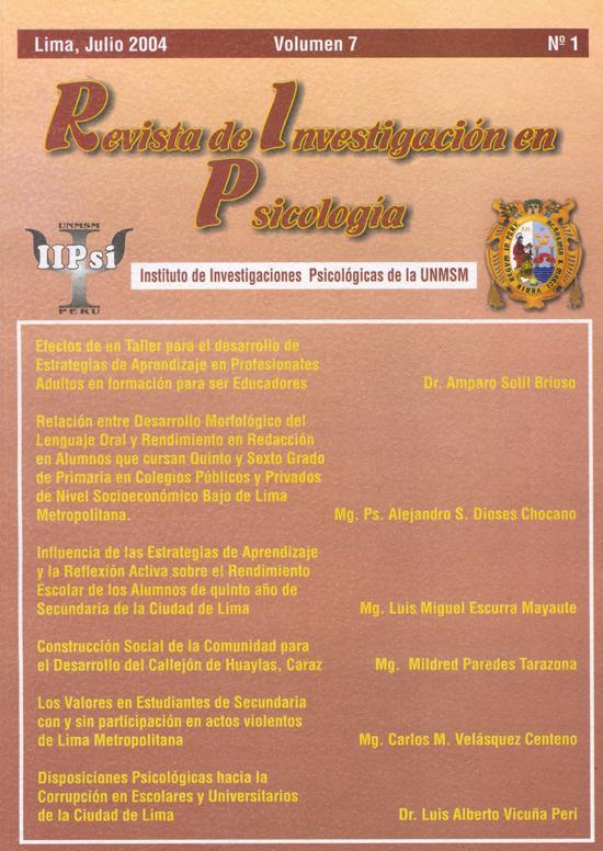 Ver Vol. 7 Núm. 1 (2004)