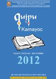 Quipukamayoc 2012-II