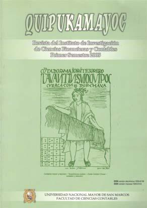 Ver Vol. 12 Núm. 23 (2005)